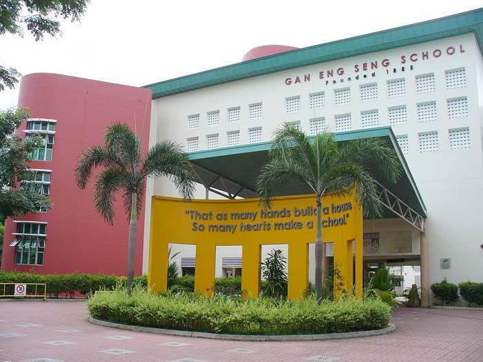 Gan Eng Seng School